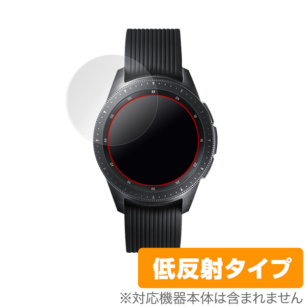 OverLay Plus for GALAXY Watch (42mm) (2枚組)