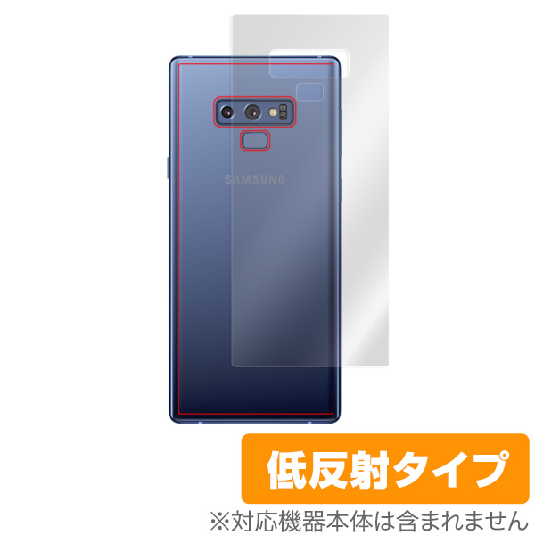 OverLay Plus for GALAXY Note 9 背面用保護シート