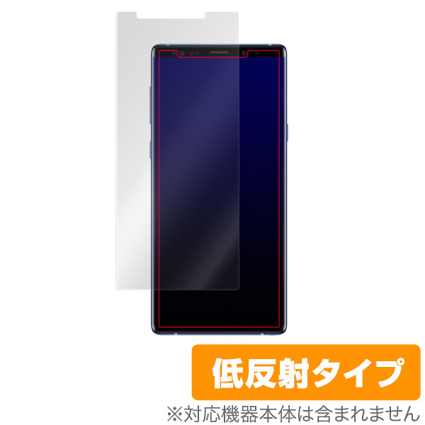 OverLay Plus for Galaxy Note 9 SC-01L / SCV40 表面用保護シート