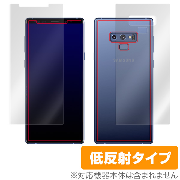 OverLay Plus for Galaxy Note 9 SC-01L / SCV40 『表面・背面セット』