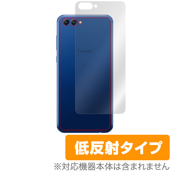 OverLay Plus for Huawei Honor View 10 背面用保護シート