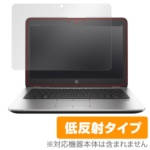 OverLay Plus for HP EliteBook 820 G3