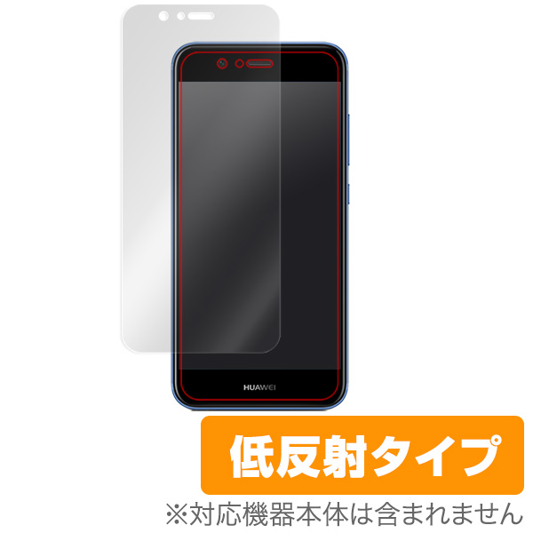 OverLay Plus for HUAWEI nova 2 HWV31 表面用保護シート