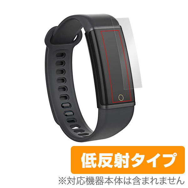 OverLay Plus for Lenovo Fitness Band HX03W 極薄保護シート (2枚組)