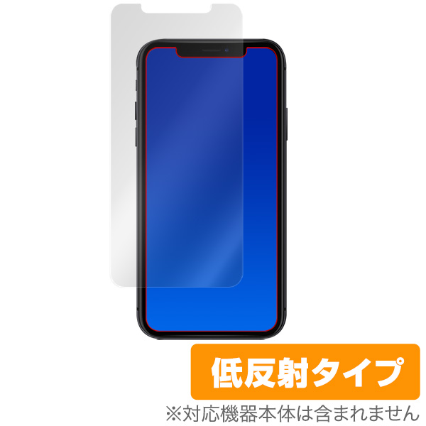 OverLay Plus for iPhone XR 表面用保護シート