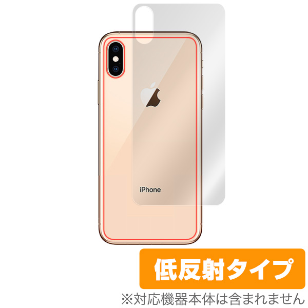 OverLay Plus for iPhone XS 背面用保護シート