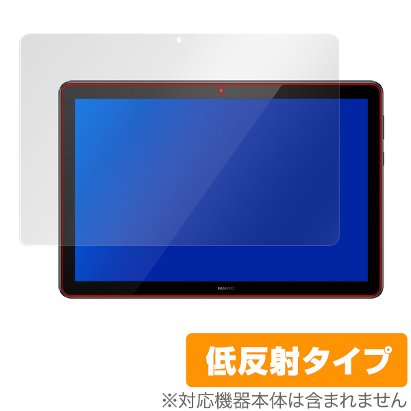 OverLay Plus for HUAWEI MediaPad T5 10