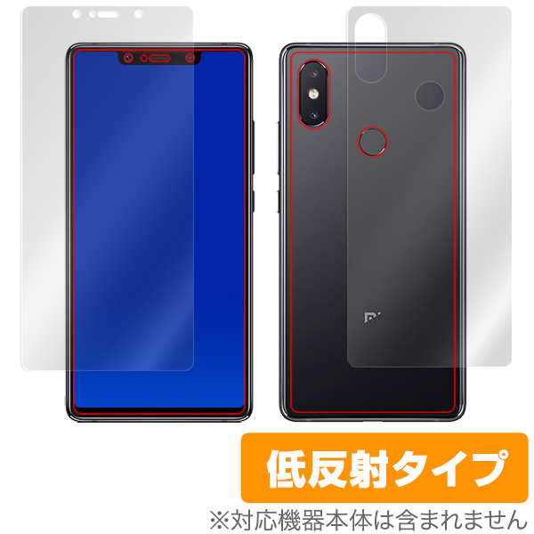 OverLay Plus for Xiaomi Mi 8 SE 『表面・背面セット』