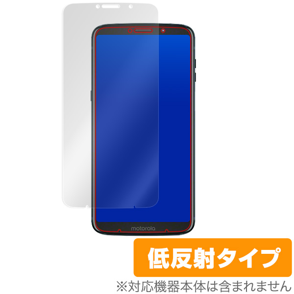 OverLay Plus for Moto Z3 Play 表面用保護シート