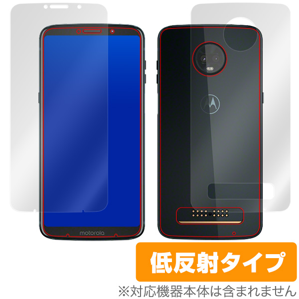 OverLay Plus for Moto Z3 Play 『表面・背面セット』