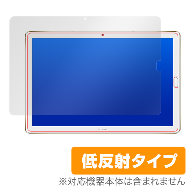 OverLay Plus for HUAWEI MediaPad M5 Pro