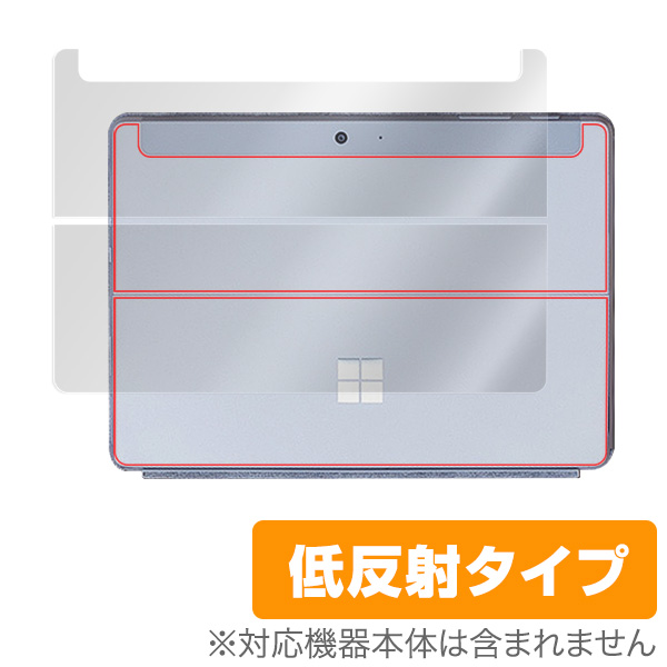 OverLay Plus for Surface Go 背面用保護シート
