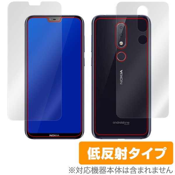 OverLay Plus for Nokia 6.1 Plus 『表面・背面セット』