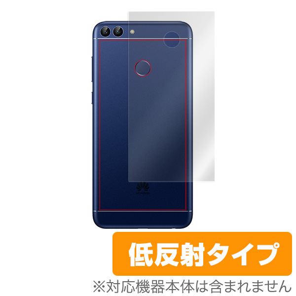 OverLay Plus for HUAWEI nova lite 2 背面用保護シート
