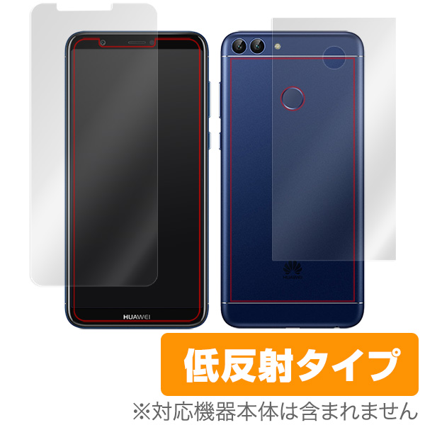 OverLay Plus for HUAWEI nova lite 2 『表面・背面セット』