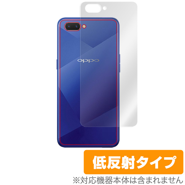 OverLay Plus for OPPO R15 Neo 背面用保護シート