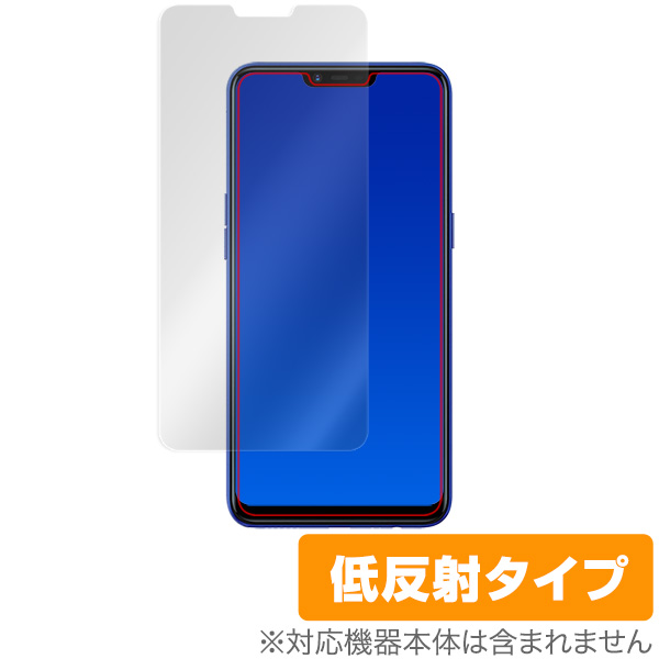 OverLay Plus for OPPO R15 Neo 表面用保護シート