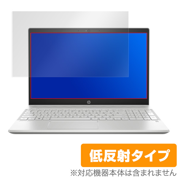 OverLay Plus for HP Pavilion 15-cs0000 シリーズ