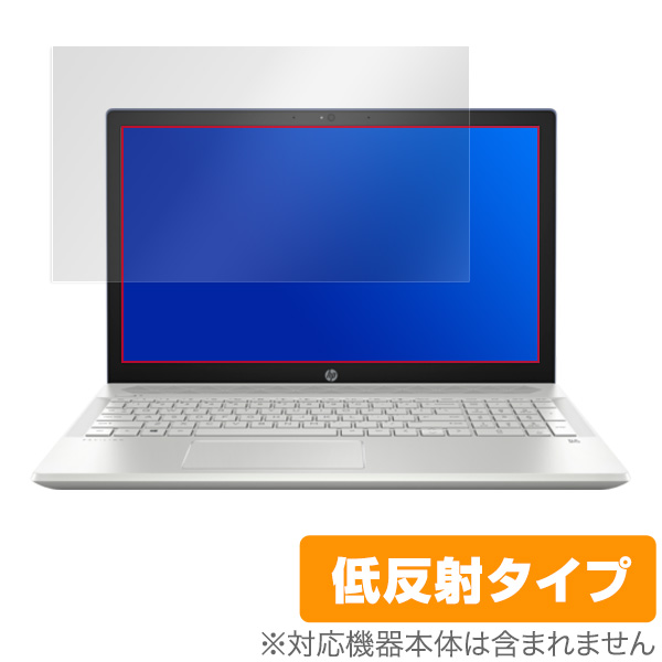 OverLay Plus for HP Pavilion 15-cu0000 シリーズ