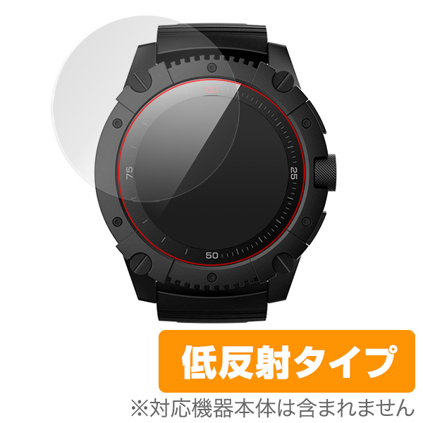OverLay Plus for MATRIX PowerWatch X (2枚組)