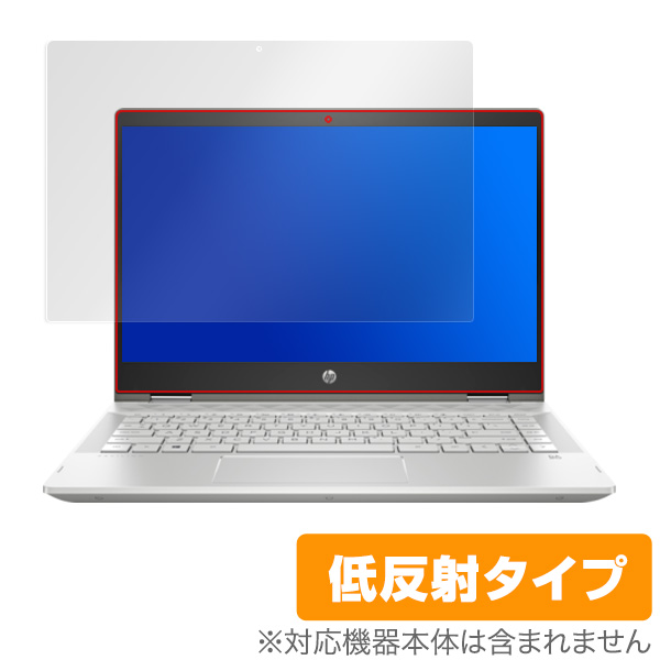 OverLay Plus for HP Pavilion x360 14-cd0000 シリーズ