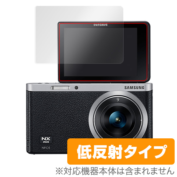 OverLay Plus for Samsung NX mini