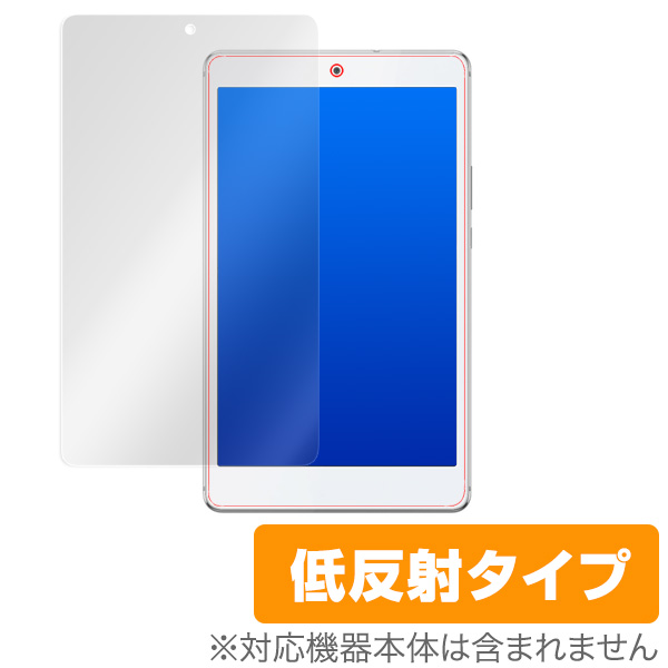 OverLay Plus for SoftBank / Y!mobile MediaPad M3 Lite s