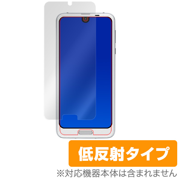 OverLay Plus for AQUOS R2 SH-03K / SHV42 表面用保護シート