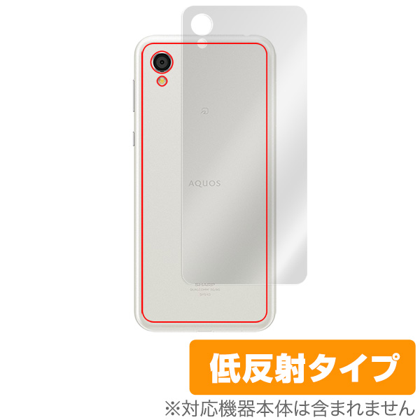 OverLay Plus for AQUOS sense2 SH-01L / SHV43 背面用保護シート