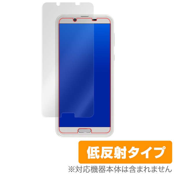 OverLay Plus for AQUOS sense2 SH-01L / SHV43 表面用保護シート