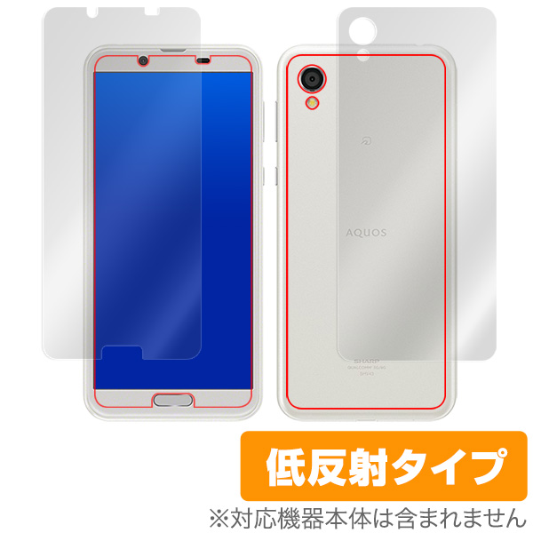 OverLay Plus for AQUOS sense2 SH-01L / SHV43 『表面・背面セット』