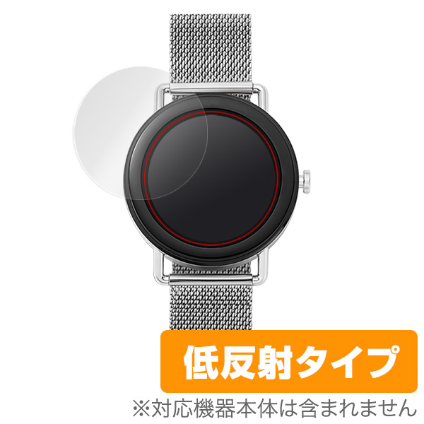 OverLay Plus for SKAGEN Smartwatch Falster (2枚組)