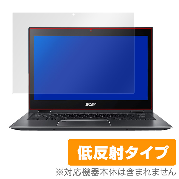 OverLay Plus for Acer Spin 5 (2018/2017)