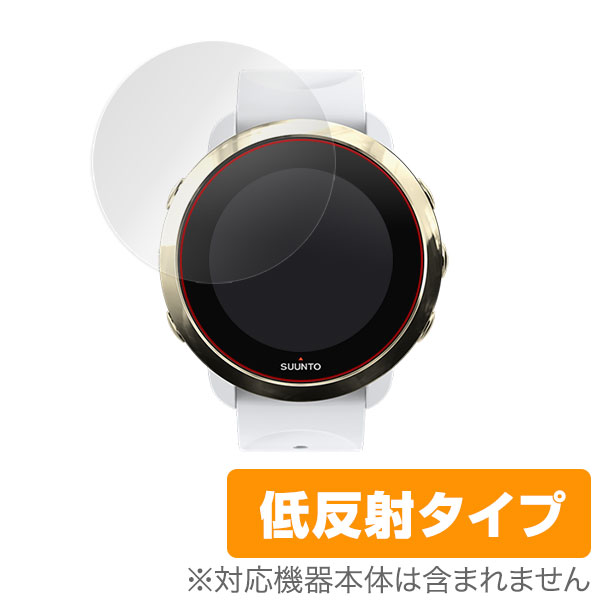 OverLay Plus for SUUNTO 3 FITNESS (2枚組)