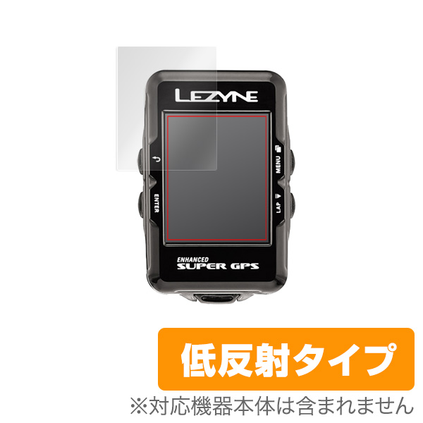 OverLay Plus for LEZYNE Super GPS (2枚組)