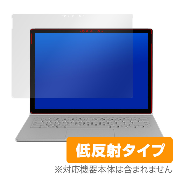 OverLay Plus for Surface Book 2 (15インチ)