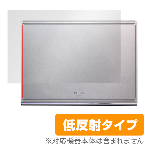 OverLay Plus for Surface Book 2 (15インチ) 裏面用保護シート