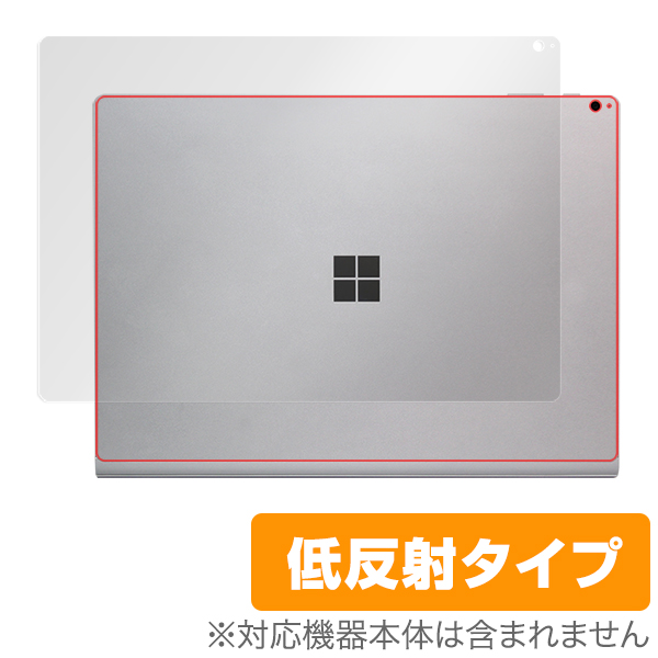 OverLay Plus for Surface Book 2 (15インチ) 天板用保護シート