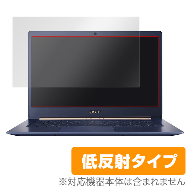 OverLay Plus for Acer Swift 5 (2018)