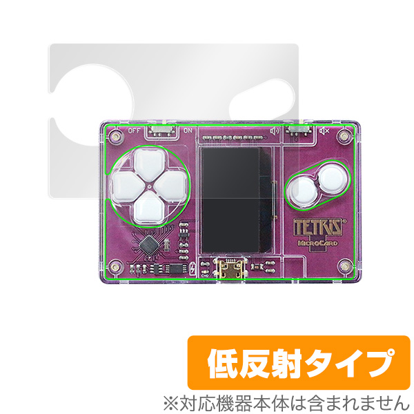 OverLay Plus for Tetris MicroCard