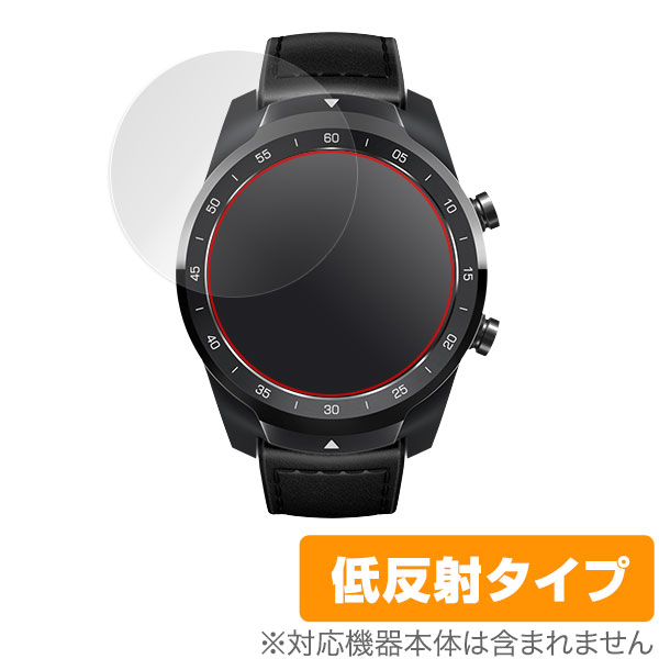OverLay Plus for TicWatch Pro (2枚組)