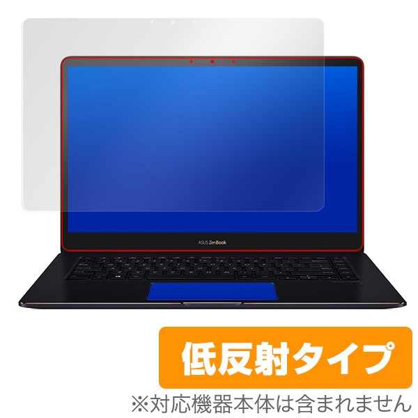 OverLay Plus for ASUS ZenBook Pro 15 UX580