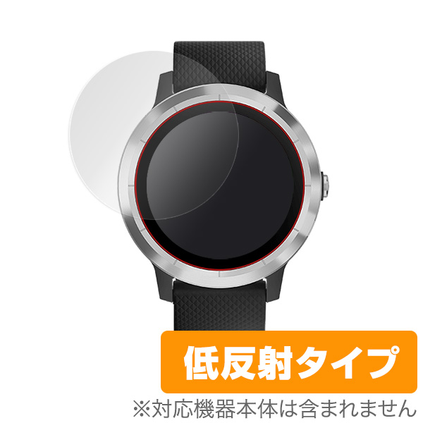 OverLay Plus for GARMIN vivoactive 3 (2枚組)
