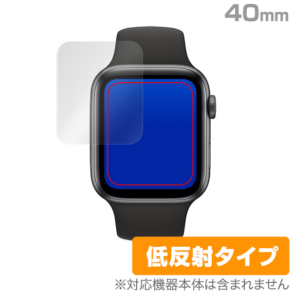OverLay Plus for Apple Watch Series 4 40mm(2枚組)