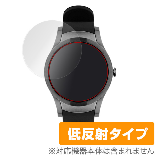 OverLay Plus for Wear24 LTE Smartwatch (2枚組)