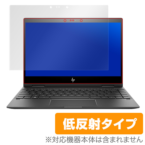 OverLay Plus for HP ENVY x360 13-ag000 シリーズ