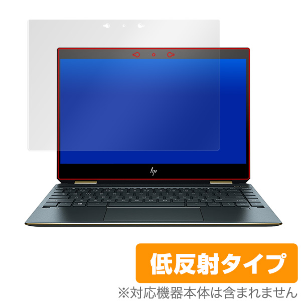 OverLay Plus for HP Spectre x360 13-ap0000 シリーズ