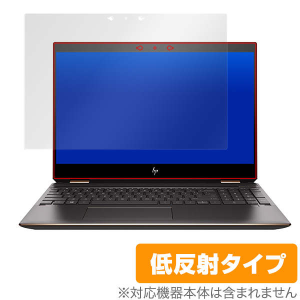 OverLay Plus for HP Spectre x360 15-df0000 シリーズ