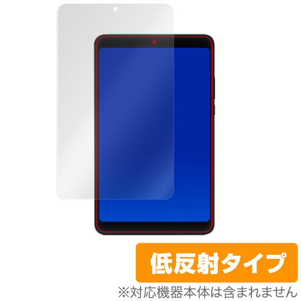 OverLay Plus for Xiaomi Mi Pad 4