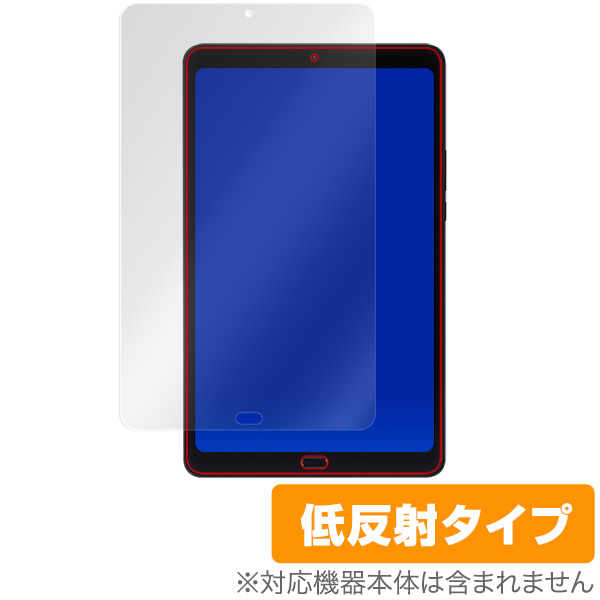 OverLay Plus for Xiaomi Mi Pad 4 Plus